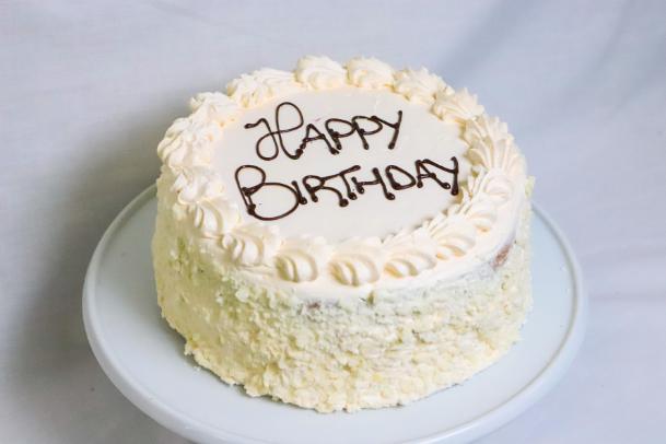 Kids Happy Birthday Cake Brisbane South